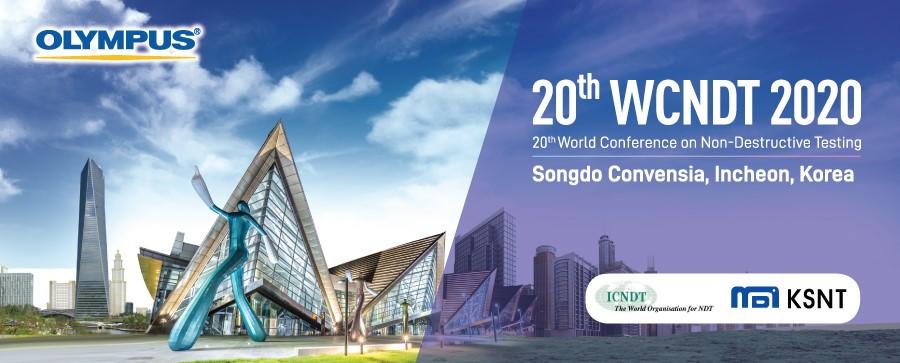 Новость конференция 2020.jpg